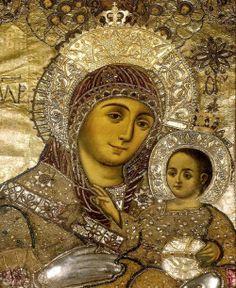 Virgin Mary - Bethlehem - Orthodox Byzantine icon on wood size x Le Vatican, Religious Icons, Religious Art, Catholic Art, Roman Catholic, Madona, Nativity Church, Russian Icons, Show Beauty