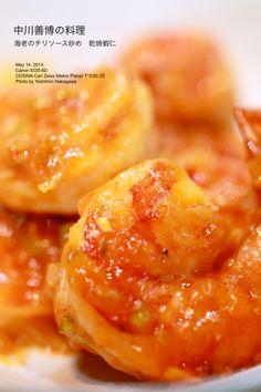 Fried shrimp in chili sauce
