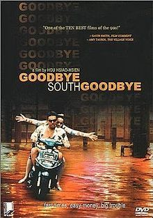 Goodbye South Goodbye directed by Hou Hsiao-Hsien (侯孝賢)