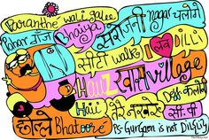 All About Style And Love: Dilli Dil walo ki