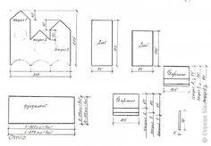 Декор предметов Выпиливание Чайный домик на три секции + схема Салфетки Фанера фото 2
