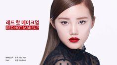 Red Hot Makeup - 레드핫 메이크업