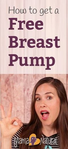 A good pump is key if you plan on breastfeeding. And if you have health insurance, you can probably get one for free!