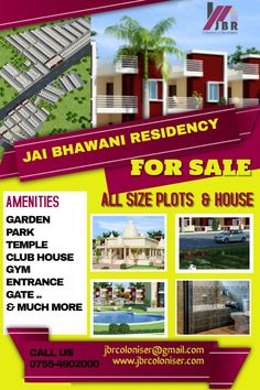 JBR Group Construction Company, Provide Cheapest Residential Plots in Bhopal, Mandideep and hoshangabad road, colonizer in Bhopal Entrance Gates, House Entrance, La Colonisation, Construction Companies, Bathroom Vinyl, Home Decor Baskets, Cheap Houses, Duplex House, Home Inspection