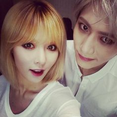 Hyuna and Hyunseung selca <3