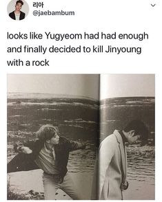 """i will kill yugyeom"" oh how the tables have turned Got7 Funny, Got7 Meme, Funny Kpop Memes, Kid Memes, Hilarious, Bambam, Youngjae, K Pop, Park Jinyoung"