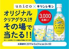 キリンレモン|ソフトドリンク|商品情報|キリン Pop Design, Layout Design, Graphic Design, Web Banner Design, Japan Design, Poster Ads, Sale Banner, Advertising, Marketing