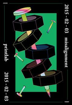 Risultati immagini per kim bohuy visual impact 2015 Graphic Design Posters, Graphic Design Typography, Graphic Design Illustration, Graphic Design Inspiration, Magazine Layout Design, Poster Layout, Illustrations And Posters, Banner Design, Flyer Design