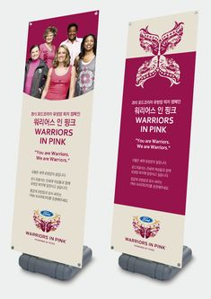 x배너 후가공 - Google 검색 Bunting Design, Creative Banners, Event Banner, Exhibition Stand Design, Commercial Ads, Event Page, Banner Printing, Sign Design, Place Card Holders