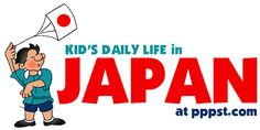 Kids in Japan - Daily Life, School - FREE Presentations in PowerPoint format, Free Interactives and Games