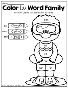 Color by Word Family! Lets kids COLOR and LEARN! There are 60 different word families to color! What a FUN and educational coloring book! Reading Activities, Teaching Reading, Teaching Kids, Kids Learning, Early Learning, Word Study, Word Work, Family Coloring Pages, Coloring Book