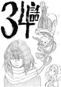 Asui Tsuyu, Uraraka Ochako, and Aizawa Shouta Buko No Hero Academia, My Hero Academia Memes, Hero Academia Characters, My Hero Academia Manga, Anime Characters, Tsuyu Asui, Manga Anime, Anime Art, Aizawa Shouta