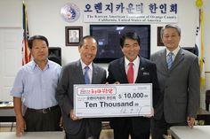 미주 한국일보 : 남문기 회장 OC 회관 건립기금 1만달러 기부