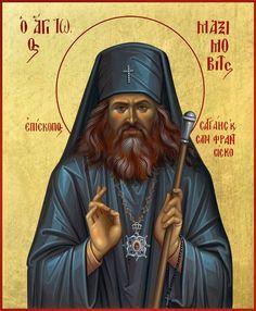 Jesus Christus, Byzantine Icons, Orthodox Christianity, Holy Family, Orthodox Icons, First Love, Religion, Faith, Greece