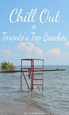 Toronto, Canada may not be known for its beaches, but these three Toronto beaches will change your mind! Tucked away in Leslieville, Scarborough and the Toronto Islands, here are the best beaches along Lake Ontario!