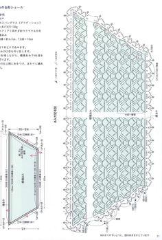 #ClippedOnIssuu from http://issuu.com/vlinderieke/docs/crochet_80a7a7cb9a86fe/c/sucfuqm