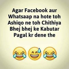 Hmm that's true Funny School Jokes, Funny Jokes In Hindi, Very Funny Jokes, Crazy Funny Memes, Funny Facts, Lame Jokes, Hilarious, Funny True Quotes, Stupid Quotes