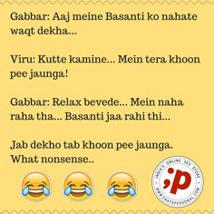 Shayari Urdu Images: Hindi Jokes Funny Chutkule images ...