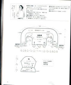 [00101(2).jpg]