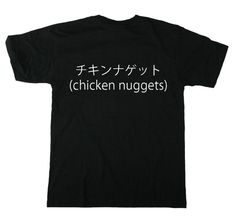 Japanese Aesthetic Grunge Shirts by simplymerch on Etsy