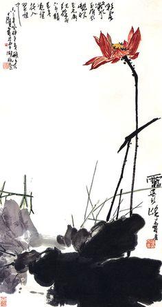 潘天壽-現代華人藝術家群像 / Pan TiansHuo-Portrait of chinese Masters Lotus Painting, Japan Painting, Watercolor Painting Techniques, Watercolor Art, Japanese Watercolor, Japanese Art, Lotus Art, Tinta China, China Art