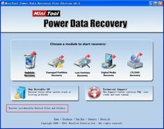 MiniTool Power Data Recovery is powerful file recovery software for undeleting system files easily.