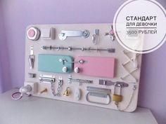 Busyboard. Tablero inteligente para tus hijos. Color pastel