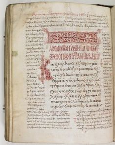 Medieval manuscript of Aristotle's Metaphysics.