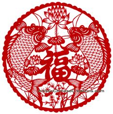 chinese paper cut decoration - invitation inspiration
