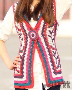 Multicolor Crochet Vest by NaiaStore on Etsy, $55.00