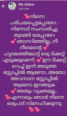 23 Best Malayalam Love Quotes Images Love Quotes Love Only Quotes