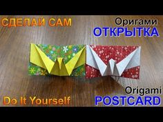 Origami Leaves, Origami Flowers, Origami And Quilling, Paper Crafts Origami, Origami Videos, Origami Envelope, Leaf Cards, Origami Tutorial, Handmade Toys
