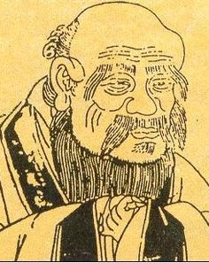 """Lao Zi  author of Tao Te Ching.   """"We turn clay to make a vessel, but it is on the space where there is nothing that the usefulness of the vessel depends."""""""