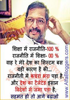 Crazy Gurus : Expiry Date Funny Jokes In Hindi, Some Funny Jokes, Good Jokes, General Knowledge Facts, Knowledge Quotes, Amazing Quotes, Inspiring Quotes, Jokes Quotes, Life Quotes