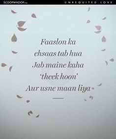 Missing Quotes : QUOTATION - Image : As the quote says - Description 20 Hauntingly Beautiful Shayaris That Describe The Pain Of Unrequited Love Like Nothing Else Can Shyari Quotes, Sad Love Quotes, Poetry Quotes, True Quotes, Crazy Quotes, Awesome Quotes, Epic Quotes, Worth Quotes, Inspirational Quotes
