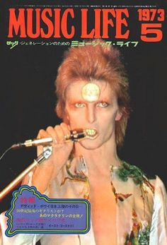 David Bowie, from Japanese magazine 'Music Life'   Dangerous Minds
