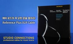 Studio Connections Reference Plus XLR Cable