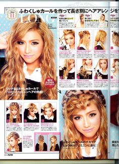 gyaru hairstyle for long haired gals-tutorial