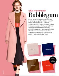 What to wear with BUBBLEGUM