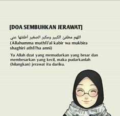 Pray Quotes, Hadith Quotes, Quran Quotes Inspirational, Quran Quotes Love, Islamic Love Quotes, Muslim Quotes, Beautiful Quran Quotes, Book Quotes, Words Quotes