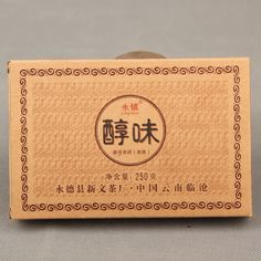 $11.61 (Buy here: https://alitems.com/g/1e8d114494ebda23ff8b16525dc3e8/?i=5&ulp=https%3A%2F%2Fwww.aliexpress.com%2Fitem%2FThe-new-tea-wholesale-Pu-er-Tea-alcohol-taste-old-tea-head-brick-tea-250-grams%2F32615633478.html ) The new tea wholesale Pu'er Tea alcohol taste old tea head brick tea 250 grams of sweet water ripe tea for just $11.61