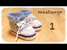 How to crochet baby sneakers 1/3 ベビースニーカーの編み方 - YouTube