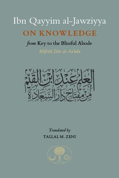 In this work, Ibn Qayyim focuses on the importance of knowledge and willpower, as means through which a person may attain Paradise. Willpower is the door and knowledge – in particular knowledge which pertains to God and His Attributes, the Qur'an and the example of the Prophet – is the key. Ibn Qayyim then concludes by discussing the importance of contemplation and reflection in order to attain further knowledge and guidance.