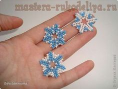 Beaded Snowflake PATTERN and tutorial
