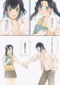 Twitter Anime Neko, All Anime, Cute Anime Character, Character Art, Fantasy Art Women, Naruto Sasuke Sakura, Ship Art, Manga, Doujinshi