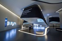 Samsung Innovation Museum S/I/MClient: Samsung electronicsProject partners… Exhibition Room, Exhibition Booth Design, Exhibition Display, Exhibit Design, Display Design, Store Design, Interior Exterior, Interior Architecture, Identity Design
