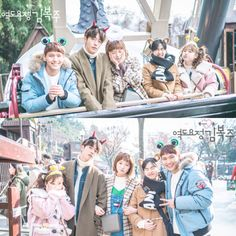 They friendship goals Ver Drama, Drama Film, Drama Korea, Korean Drama, Asian Actors, Korean Actors, Weightlifting Fairy Kim Bok Joo Wallpapers, Weightlifting Kim Bok Joo, Weighlifting Fairy Kim Bok Joo