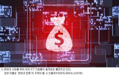 [손바닥으로 하늘가리기 '결제 장벽'의 종말] #1.서울 명동 롯데백화점 면세점은 중국 관광객들로 가득하다. 그들이 주로 쓰는 결제 방식은 바로 '알리페이'. 중국에서 알리페이에 충전해둔 돈을 환전할 필요없이 바로 면세점에서 물품을 구입하는데 사용한다. #2.최근 해외 결제서비스인 페이팔은 홈페이지에서 한국어 서비스를 시작했다. 해외 결제 서비스인 페이팔은 이른바 '직구족'이 늘면서 우리 국민들도 많이 사용하고 있다.