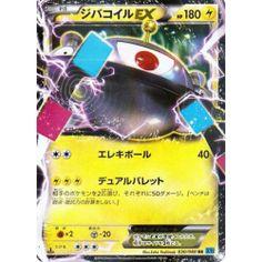 Pokemon 2014 XY#2 Wild Blaze Magnezone EX Holofoil Card #030/080