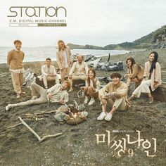 Punch - When My Loneliness Calls You | Missing 9 OST Part 1 | SM Station